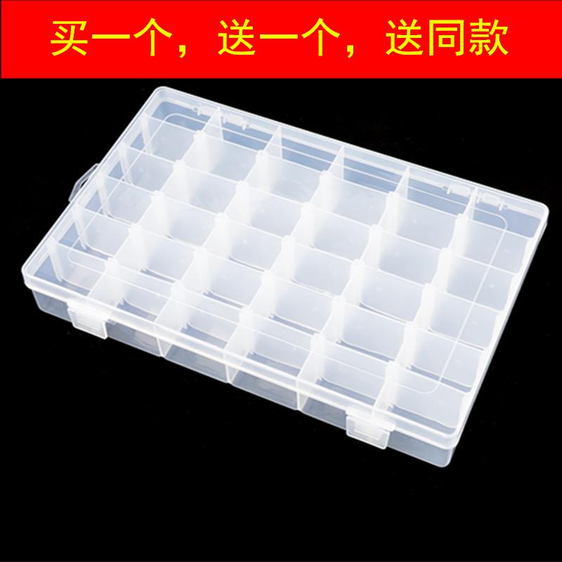 Plastic household multi lattice detachable 36 small lattice transparent large capacity earring nail ring jewelry storage box