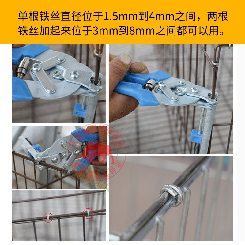Binding cage m-nail wire antirust fixed pet rabbit cage equipment clasp assembly manual accessories iron cage combination