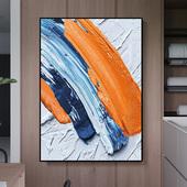 手绘油画 现代简约抽象色块厚肌理立体装饰画 海浪涌起 玄关挂画