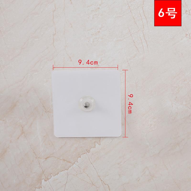 双庆透明粘胶贴片强力辅助挂钩魔力贴门后墙壁无痕粘胶强力贴配件