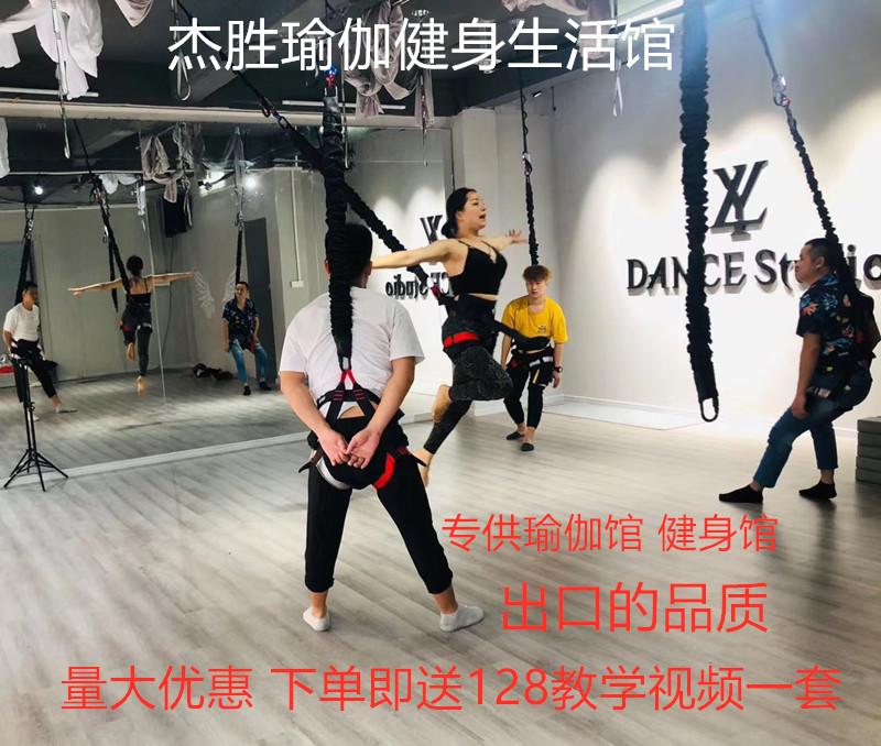 5 Dつり下げ式ダンスフィットネスの活力があります。室内バンジー縄張りのヨガ館専用空中ヨガのマジックロープです。