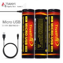 号快充电池组合装5锂电池USB号7号5充电电池USB硕而博SORBO新品