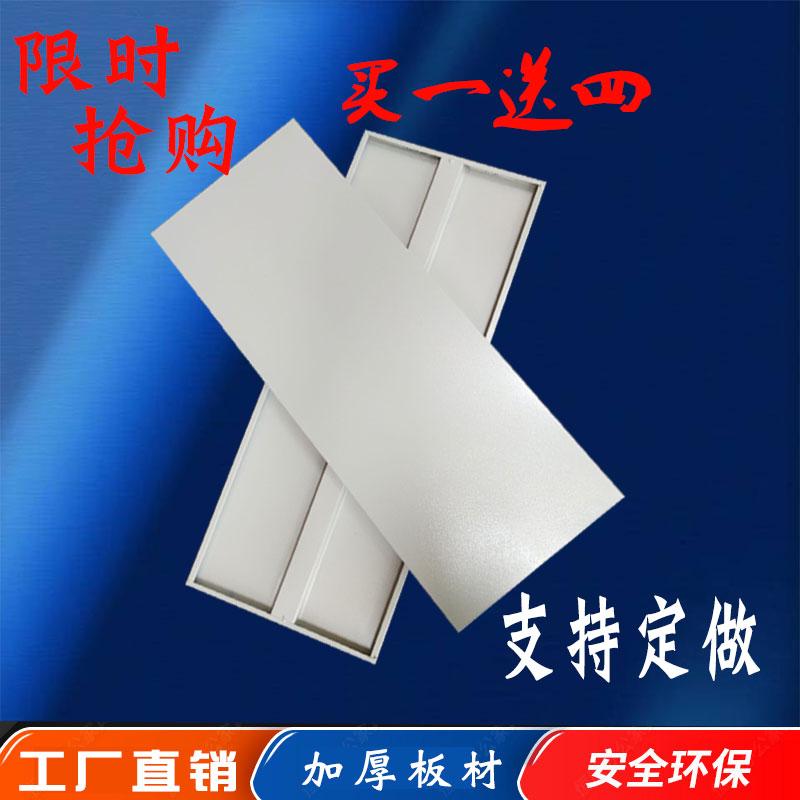 Шкаф для файлов панель слой панель Аксессуары для картотеки, металлическая перегородка панель Полки для шезлонга