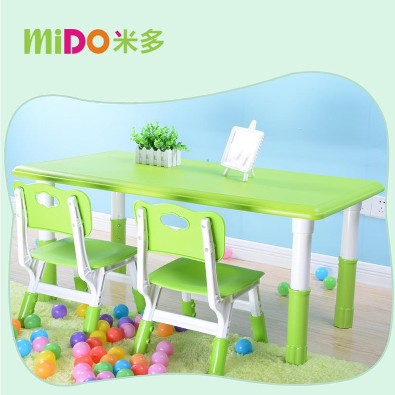 幼稚園のテーブルのプラスチックの子供課のテーブルと椅子は昇降します。