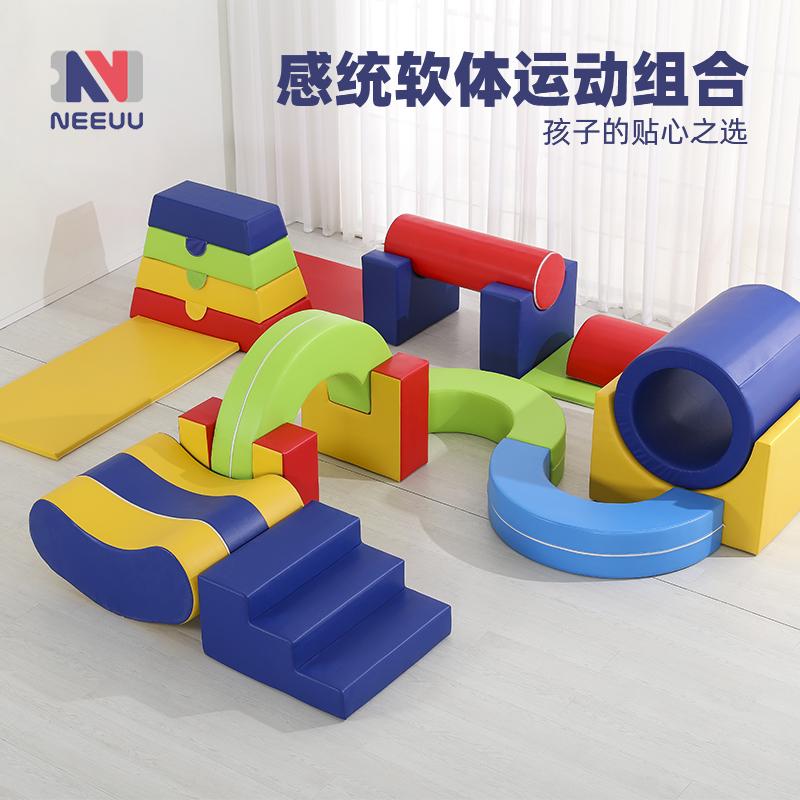Мягкие ограждения для детей Артикул 595854850315