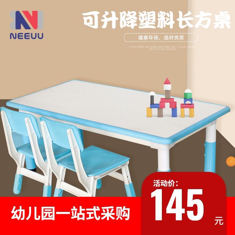 Детские наборы столов и стульев Артикул 566196936374