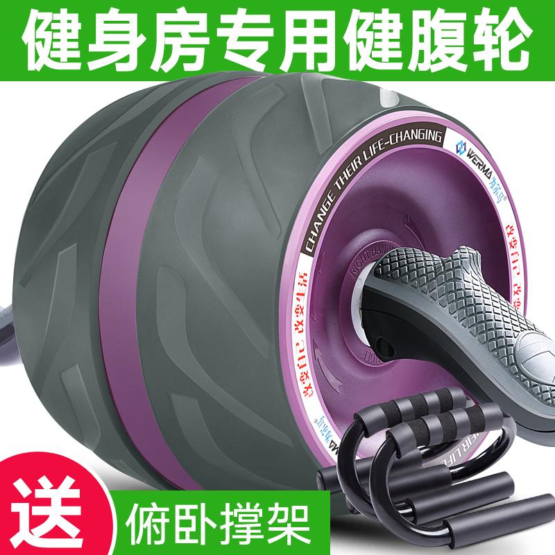 回弹健腹轮腹肌初学者收腹部静音健身器材家用女减肚子滚轮滑轮男