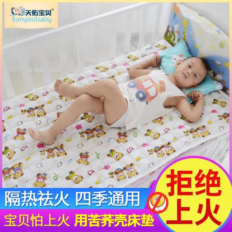 婴儿荞麦皮褥宝宝幼儿园儿童床垫荞麦皮褥子苦荞壳床垫凉席夏定做
