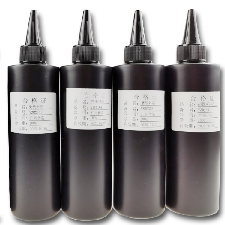 Bottle can nail shop special primer seal set reinforcement adhesive firm lasting phototherapy extender 100ml