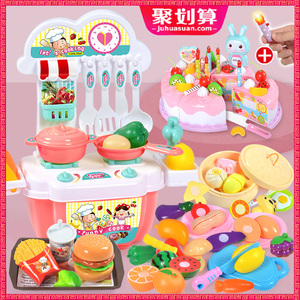 领1元券购买北美儿童过家家厨房1-2-3岁玩具