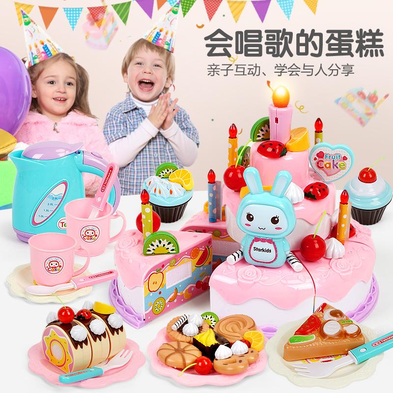 【天天特价】过家家切蛋糕儿童玩具宝宝仿真切切乐生日女孩套装