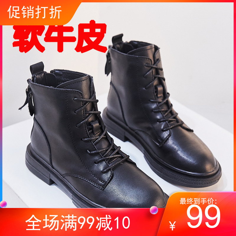 Martin boots women's new mid length women's boots in 2019 spring Leather Double Zipper short boots retro British women's fashion ins