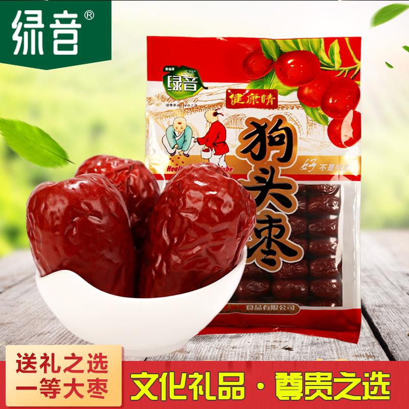 绿音红枣陕西特产一级狗头枣西安礼品健康情陕北大枣子1000g包邮
