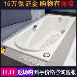 科勒浴缸家用 K-731T-GR/NR-0雅黛乔1.7米嵌入式铸铁浴缸防滑浴盆