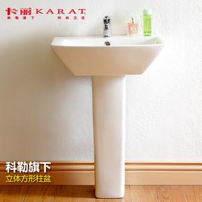 科勒旗下卡丽98856卫生间立柱盆菌陶瓷面盆台上洗脸盆阳台洗手盆