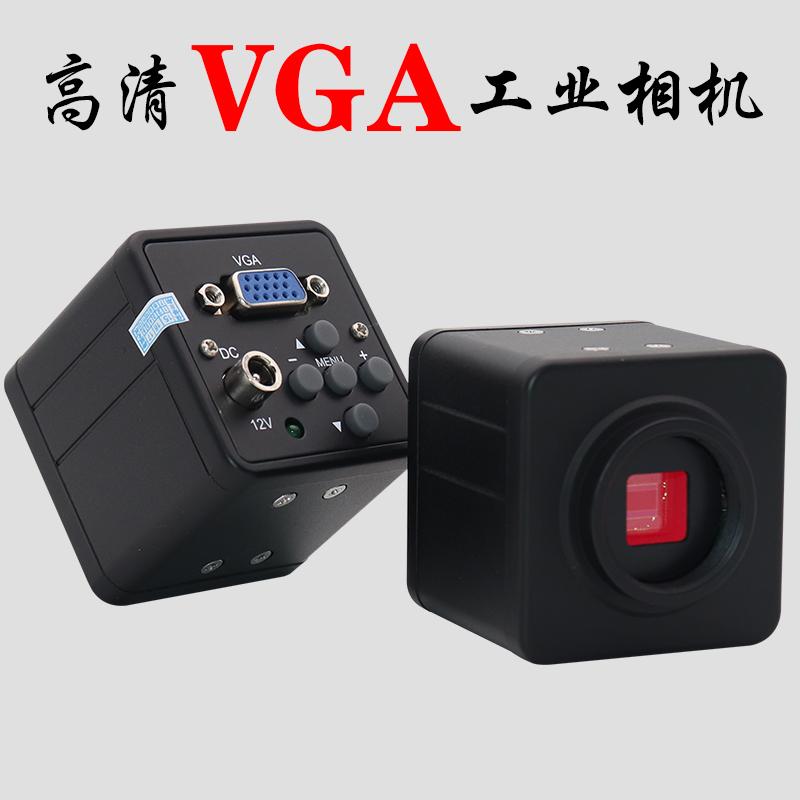 Hd 200 мегапиксельной VGA интерфейс промышленность камера CCD заметный микро зеркало камеры внутренний крест линия регулируемый