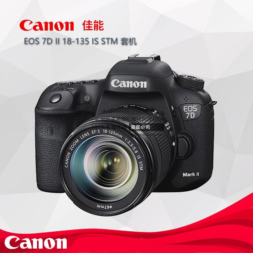 [小套] Canon/佳能 EOS 7D2 Mark II 单反套机 EF 18-135mm ISSTM