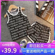 男童背心套装夏季女宝宝2020新款135678岁运动冰丝无袖儿童薄款潮