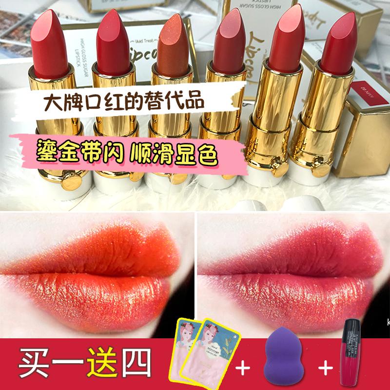 11月25日最新优惠泰国kiss me now梦幻星辰防水口红