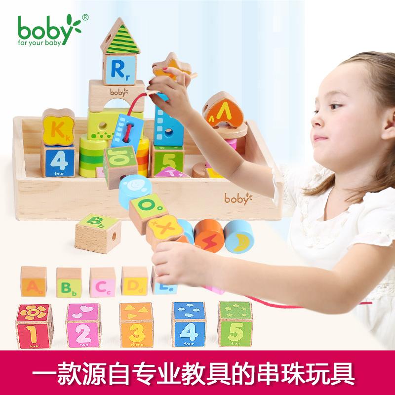 Childrens large particle pierced bead building block