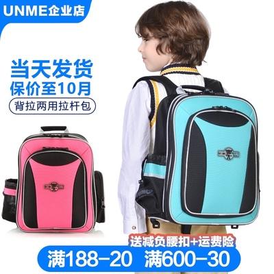 正品unme小学生大书包男3-5-6高年级女童大容量护脊减负双肩背包