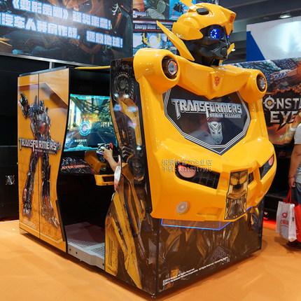 变形金刚-联合行动 电玩城枪机 模拟机52寸大型游戏机模拟机射击