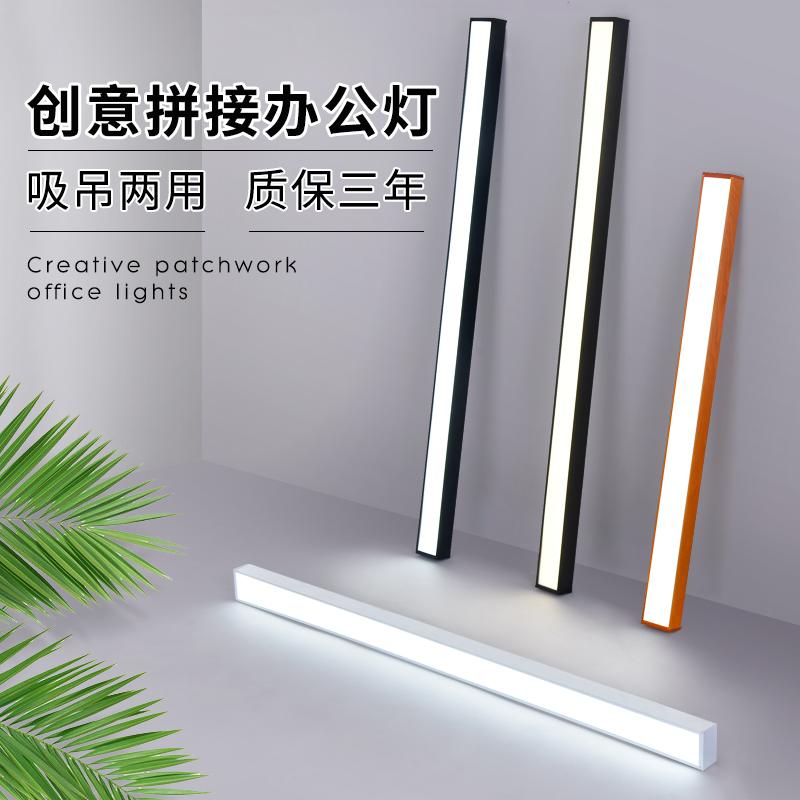 led长条灯超亮长方形方通灯具现代简约写字楼创意超薄办公室吊灯