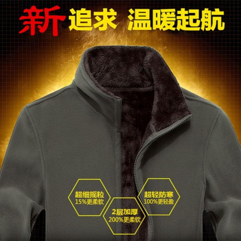 Осенью и зимой плюс размер мужской свитер Мужчины кардиган ватки мягкой шерсти пальто досуг одежда коралловые флис сплошной цвет