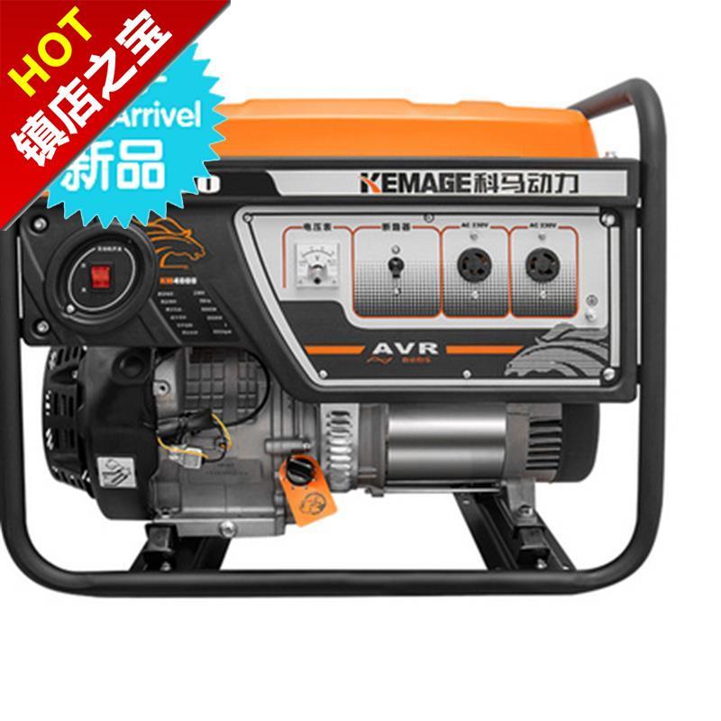 家用小型户外商用工地 3kw5kw80kw380v科马g汽油发电机组 3000w22