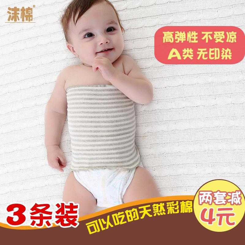 婴儿肚兜秋冬护肚围宝宝护肚子神器护肚脐围护围纯棉护脐带防踢被