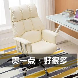 新款沙发式办公椅舒适电脑椅久坐主播椅直播椅个性老板椅韩版椅子