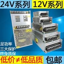 1A2A5A10A15A变压器监控电源LED直流开关电源24v12v5v转220v