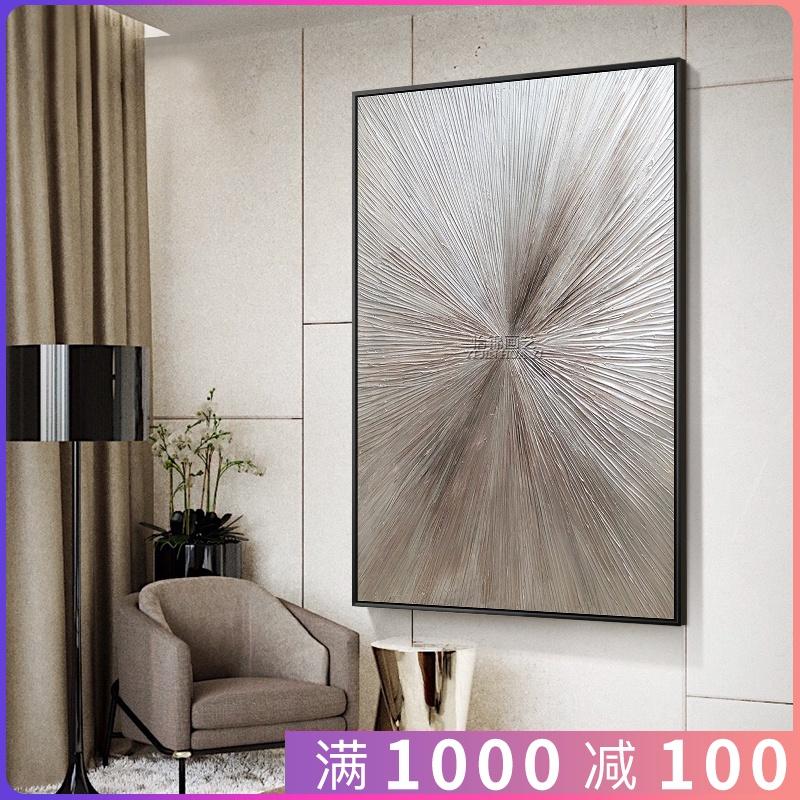 创意银色抽象定制轻奢纯手绘油画现代简约玄关走廊过道装饰挂壁画