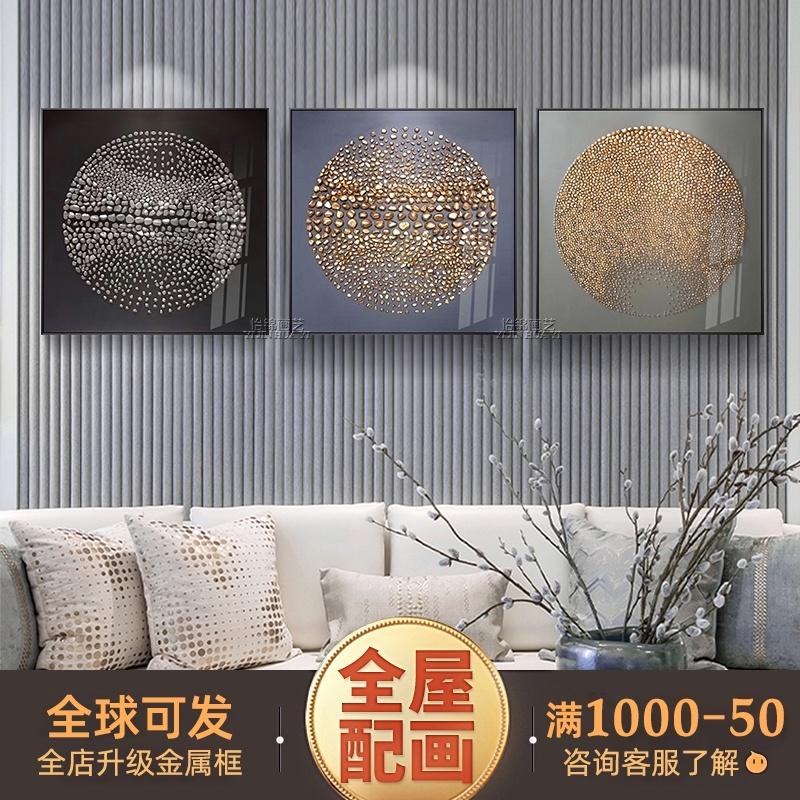 石來運轉客廳裝飾畫現代輕奢玄關手繪石頭壁畫沙發背景墻三聯掛畫