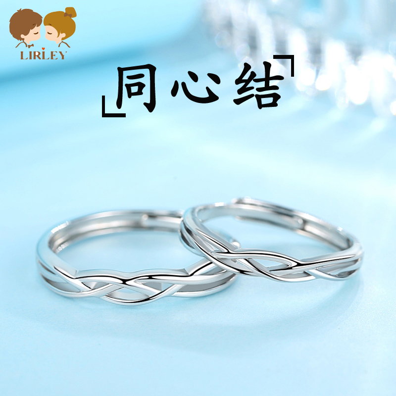 Custom engraved 999 couple ring for women and men a pair of special plain pair ring Pure Silver Lovers fashion