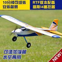 FMS 1220mm дьявол V2 издание лодка плесень лодка играть начального уровня дистанционное управление модель фиксированный крыло электронный самолет