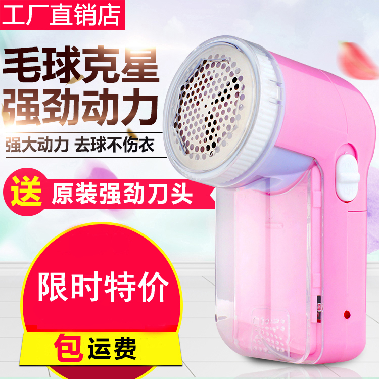 Shaving clothes removing hair ball trimmer shaving and sucking clothes pilling machine does not damage the ball rechargeable household multi-function