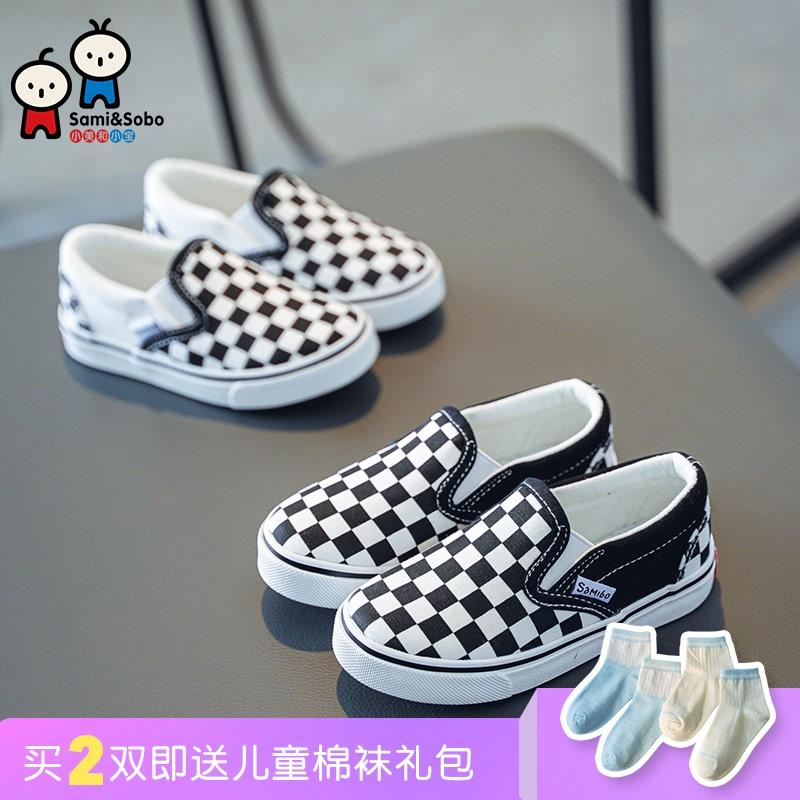 儿童帆布鞋男童鞋子2021春秋新款棋盘格布鞋女童一脚蹬中小童板鞋