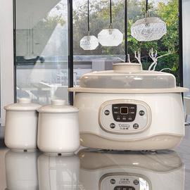 小浣熊 D2电炖锅陶瓷隔水炖盅全自动家用宝宝婴儿bb煲汤煮粥煲粥图片