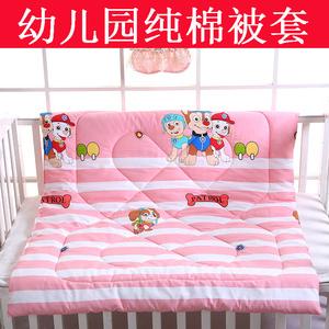 幼儿园纯棉被罩儿童单人被套可拆洗儿童小孩宝宝全棉四季通用被套