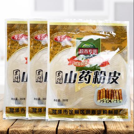 山东菏泽特产全汁山药粉皮凉皮350g*3袋干货速食包邮1050g袋装