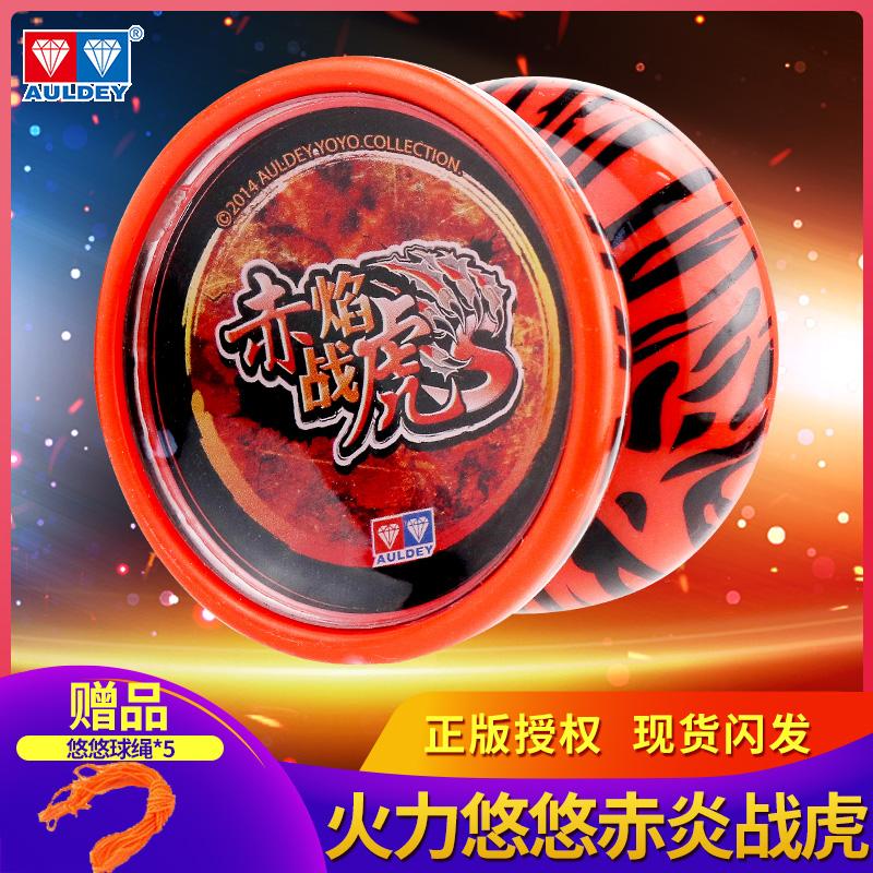 奧迪雙鉆悠悠球火力少年王兒童花式赤炎戰虎S676305溜溜球yoyo12