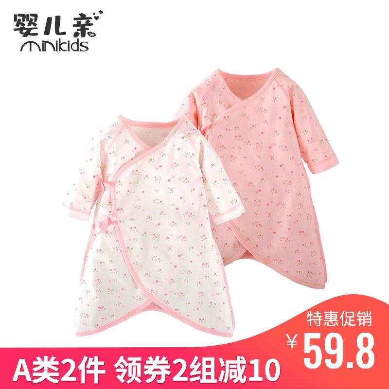 ベビー服0-3月新生児胡蝶衣夏季薄いタイプ6-9初出産の女性の赤ちゃんのワンピースの純綿A類