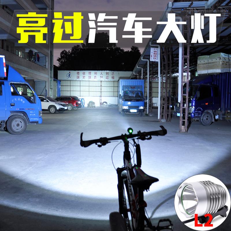 山地自行车灯前灯夜骑灯强光车前灯T6L2夜行前灯单车骑行装备套装