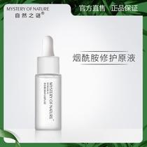 安杰拉凍齡多肽精華液抗衰老面部精華抗皺補水保濕淡化改善皺細紋