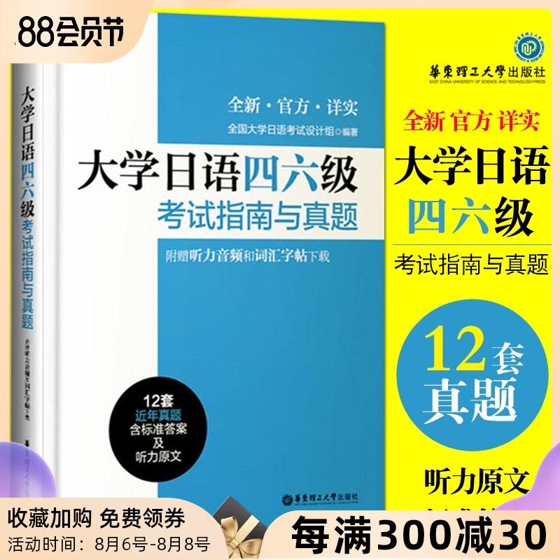 Японский Артикул 524998533635