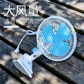 上海华生电风扇迷你学生宿舍床上台式小风扇办公家用静音摇头夹扇