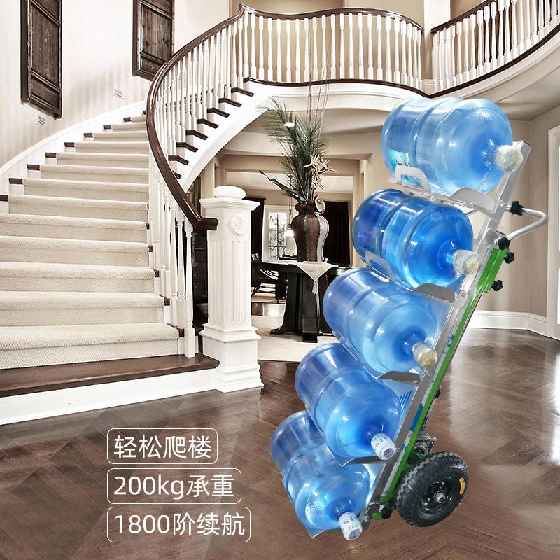 電動爬樓車上樓神器載物爬樓機載重王電動手推車平板車家電搬運車
