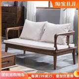 冬夏两用白蜡木全实木沙发古典简约双人新中式三人单原木客厅家具