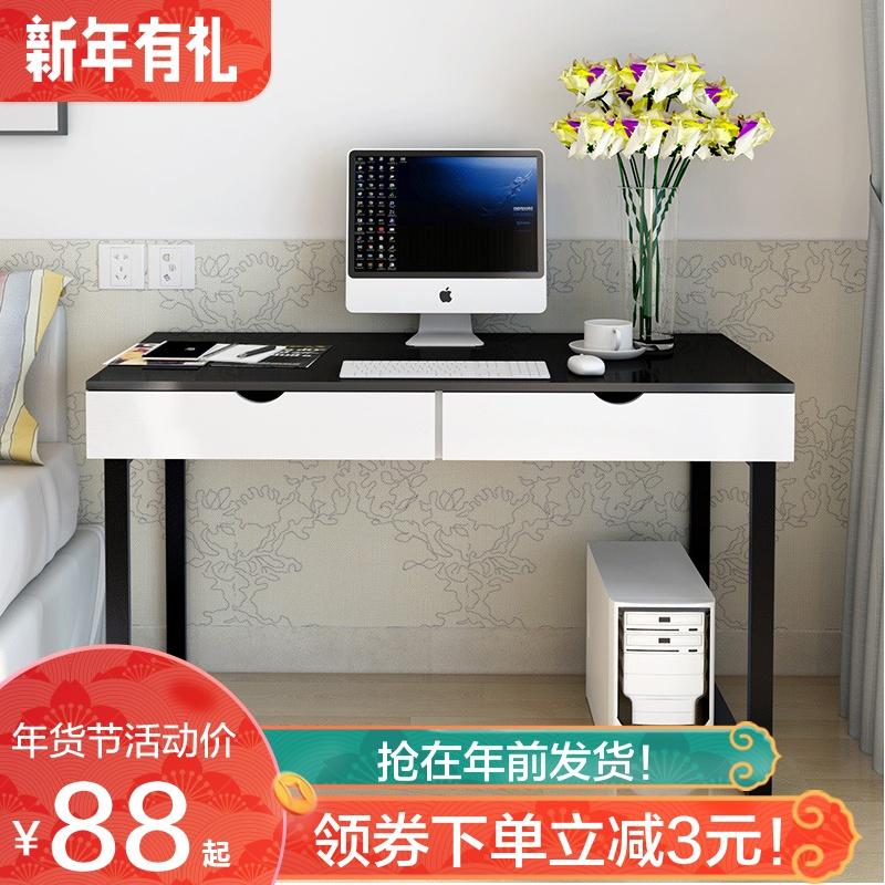 黑白电脑桌子简约宜家用经济型写字台式简易1.2米桌钢木办公书桌